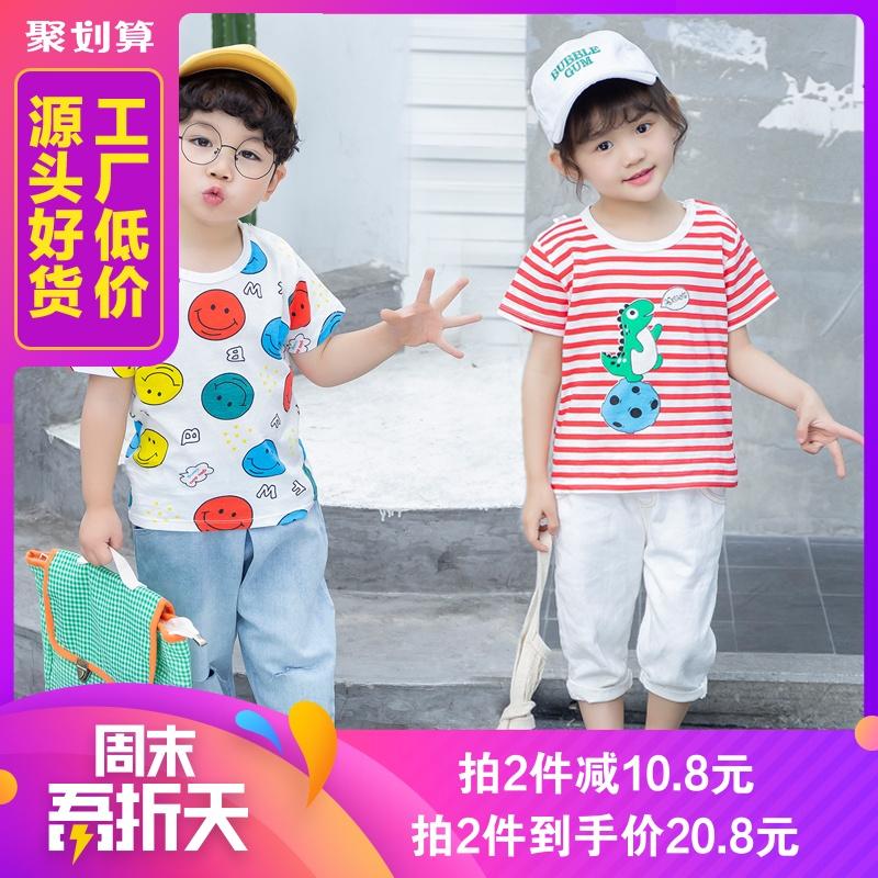 宝宝纯棉短袖T恤婴儿夏季薄款儿童夏装透气童装男女童上衣打底衫