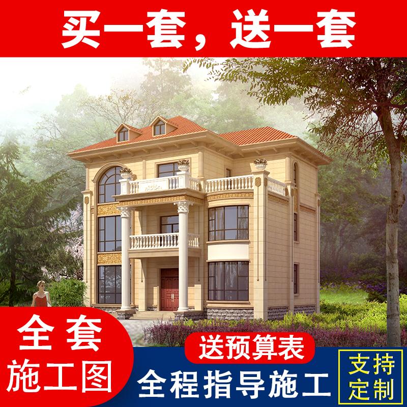 YK351欧式农村二层半别墅设计图纸乡村三层自建房简约大气法天窗