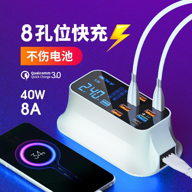 多功能快充插座多口USB手机智能充电器多孔接口带线桌面排插面板家用转接头电源8孔位QC3.0数据线多头插线板