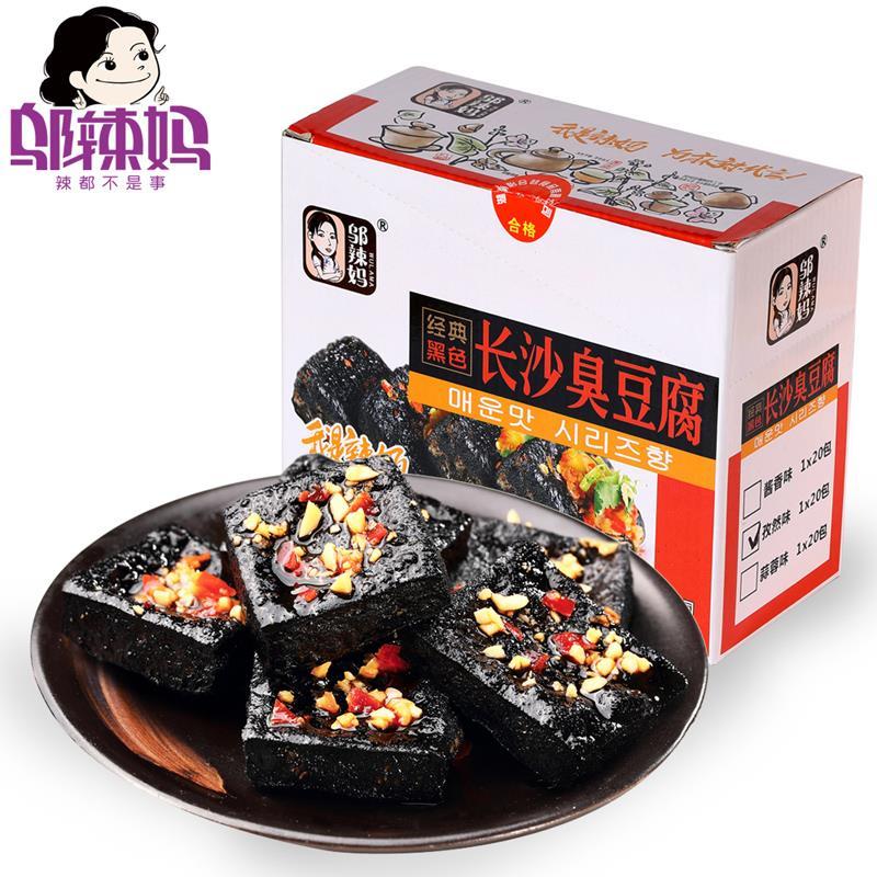 邬辣妈长沙臭豆腐正宗油炸黑色臭豆腐40片湖南特产臭干子豆干零食