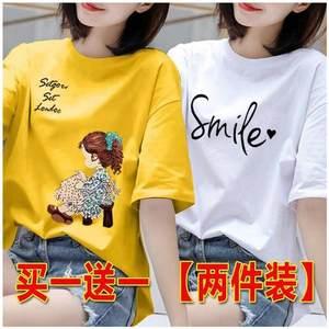 买一送一大码短袖t恤女装夏韩版加肥加大胖m宽松显瘦多色半袖上衣