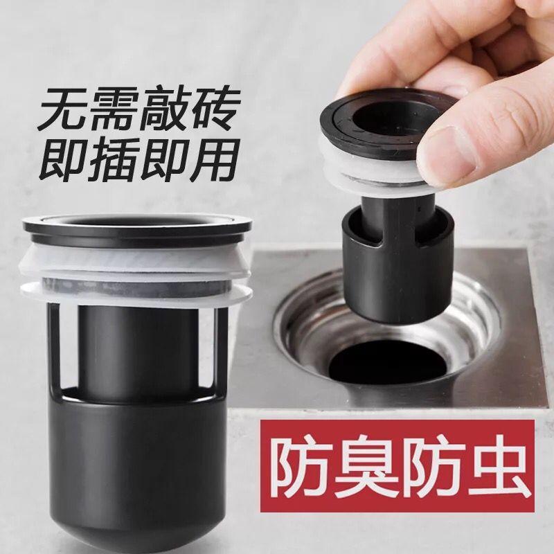 地漏防臭卫生间洗衣机下水管道盖圆形硅胶内芯地漏芯厕所芯子