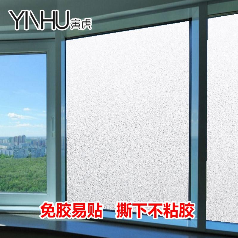 磨砂窗户玻璃纸透光不透明贴纸浴室防走光卫生间窗贴防窥窗纸贴膜