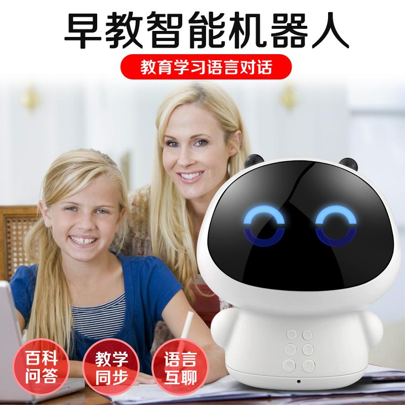 智能机器人语音对话ai人工互动陪伴儿童早教机玩具多功能高科技家庭教育学习机器人可充电下载wifi版故事机