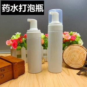 Foam styling pot supplies tools styling kettle bubbling bottle bubble machine hot stamping aid foam styling pot