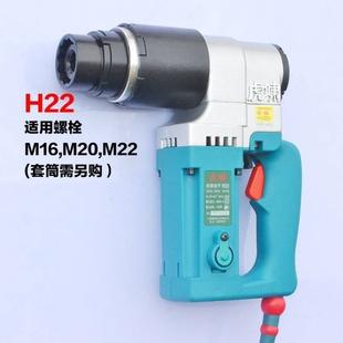 。扭剪型电动扳手H22/H24/H30钢结构高强梅花螺栓套筒扭矩扳手图片