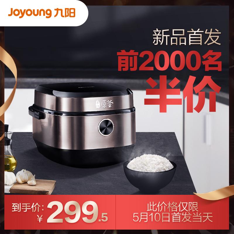 joyoung九阳 50FY808电饭煲5L大容量家用智能多功能电饭锅