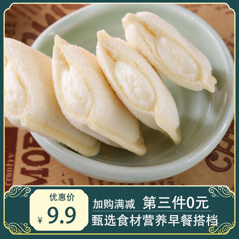兰象岩乳酸菌小口袋营养早餐代餐方便携带网红休闲零食.