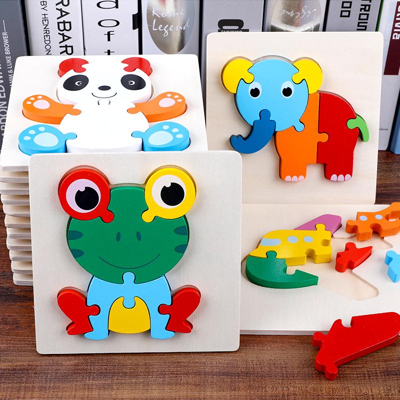 幼儿3d木质立体拼图儿童益智玩具宝宝早教智力开发男女孩1-2-3岁