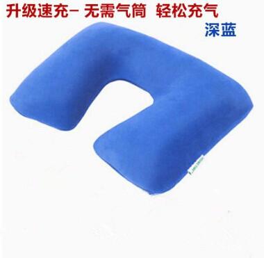 [转卖]户外旅行u型枕充气护颈枕靠垫飞机火车硬座