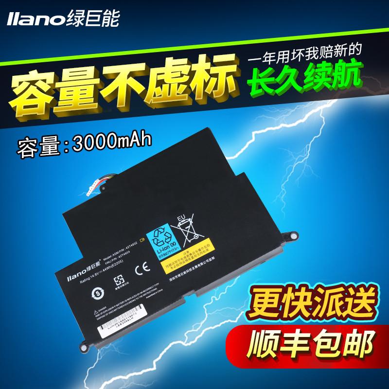 绿巨能Thinkpad联想笔记本电脑42T4932 S220 E220S聚合物内置电池