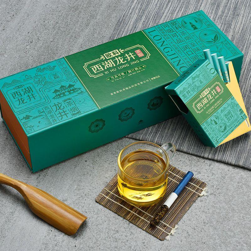 正品茶烟一条戒烟神器非烟草专卖烟非香姻普洱茶叶黄金芽细支粗支
