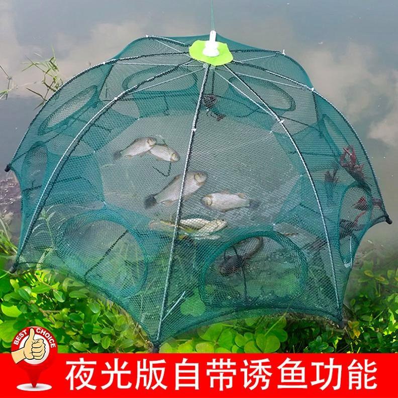 虾笼捕虾网折叠捕鱼工具自动渔网捕鱼笼抓鱼龙虾手抛网泥鳅黄鳝笼