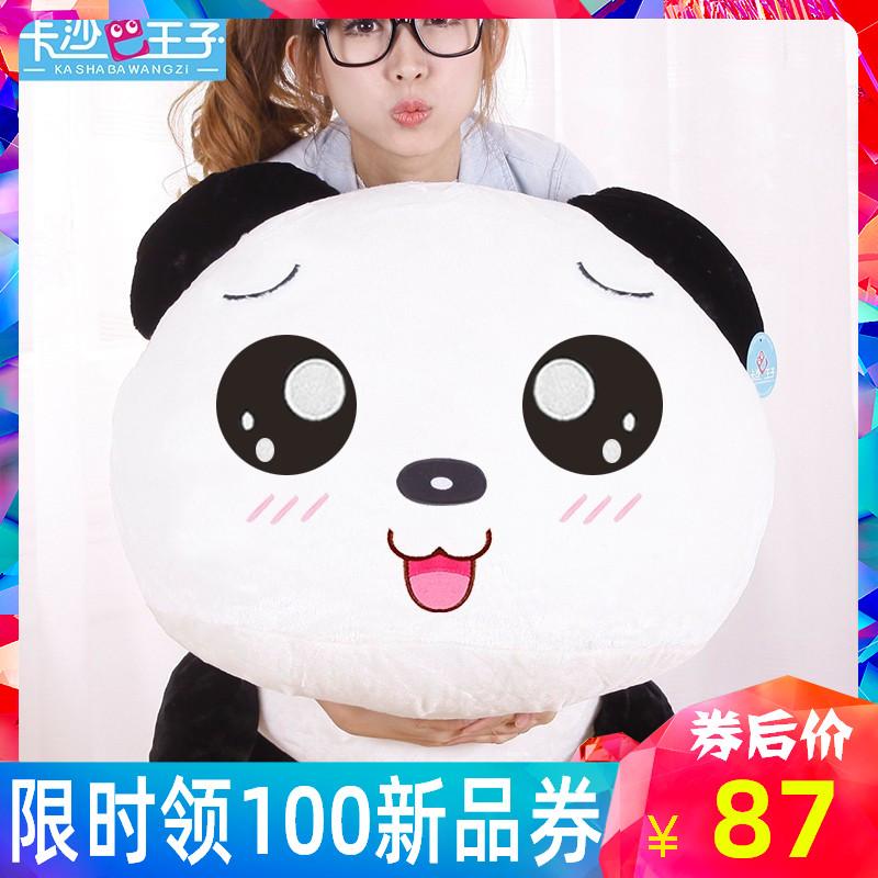 大熊娃娃特大号大狗熊抱抱熊小熊猫毛绒洋娃娃熊熊黑白公仔女床上