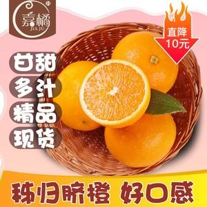 Zigui hand peeled Newell Navel Orange