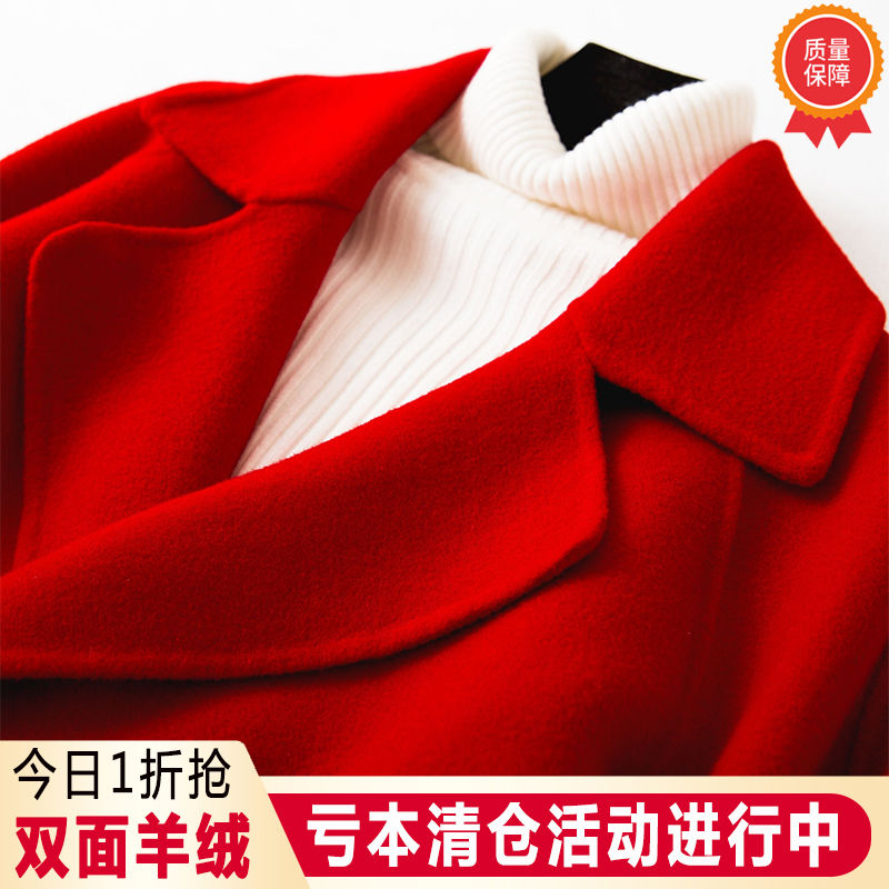 双面羊绒大衣女中长款2019新款茧型红色修身羊毛呢外套双面呢反季