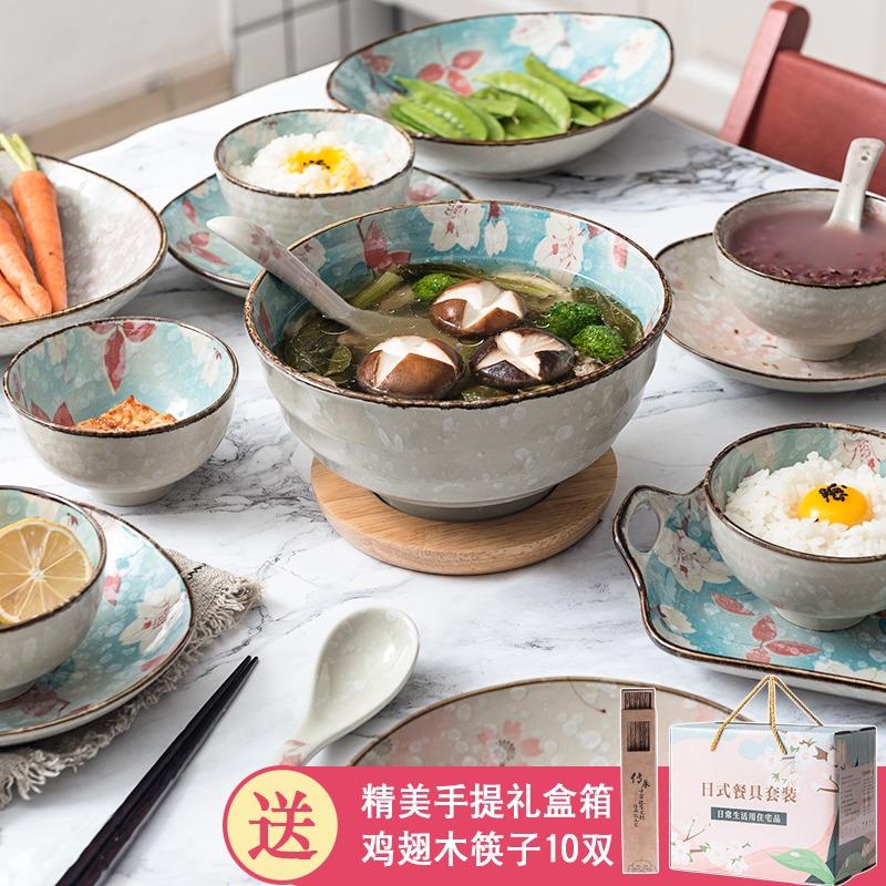 2/4/6人陶瓷碗日式家用碗筷碗盘碗碟餐具套装情侣两/四个人食礼盒