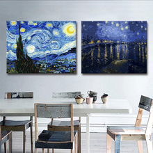 品都 梵高名画ye4空夜diin画卧室客厅餐厅背景墙壁装饰画挂画