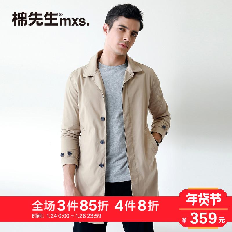棉先生男装 2017冬季新款男士双面斜中长款风衣 青年休闲外套男