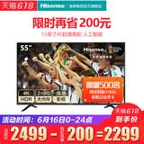 Hisense 海信 LED55E5U 55英寸 4K液晶电视 2299元包邮(下单立减)拍下2299元包邮16日0点前5000件