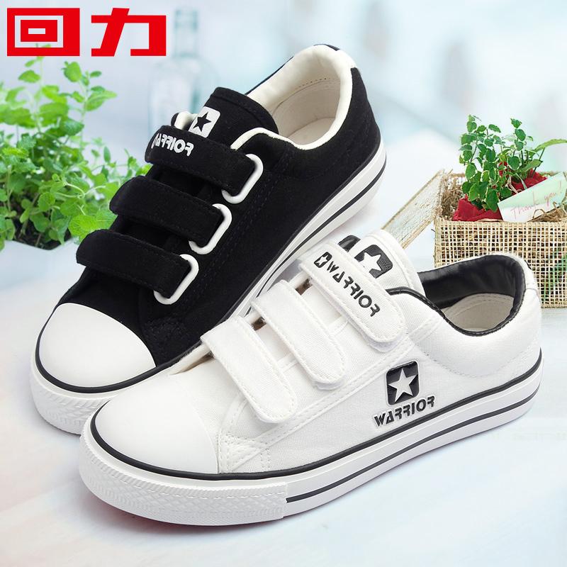 回力童鞋儿童帆布鞋男童魔术贴布鞋女童秋季小白鞋板鞋白色球鞋子