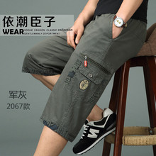夏季青年ll1闲七分裤md袋工装裤运动裤中年大码短裤男装中裤