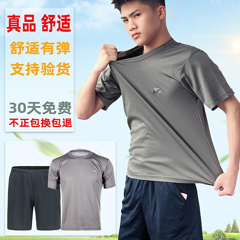 新款N07体能训练服套装上衣短裤印字正品夏速干作训短袖男体能服