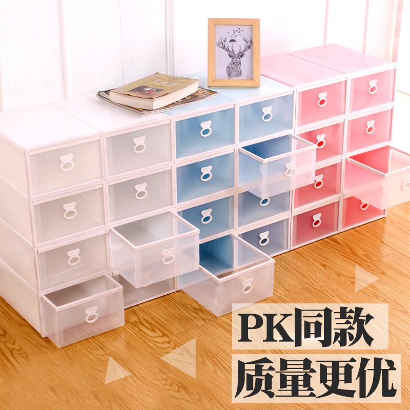 8个装抽屉式鞋盒 塑料透明鞋盒鞋子收纳盒日本简易鞋箱子收纳箱