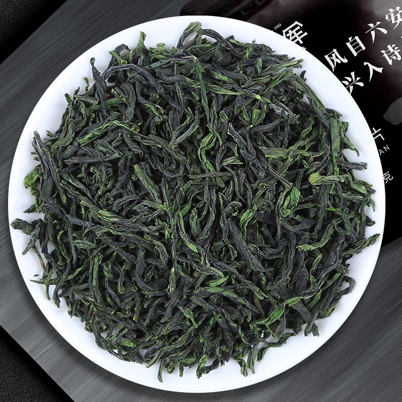 新品试用六安瓜片2019新茶徽将军雨前手工绿茶安徽六安茶叶散装茶