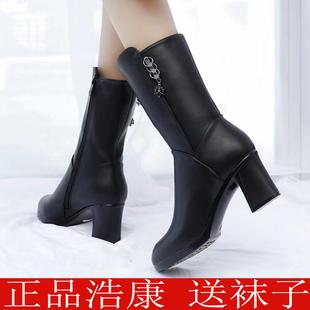 2019冬正品浩康女鞋737新款中筒其实靴长毛绒保暖棉靴高跟女靴子