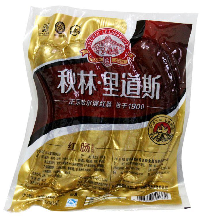 秋林里道斯红肠正宗哈尔滨红肠东北特产碳烤熟食猪肉香肠即食红场