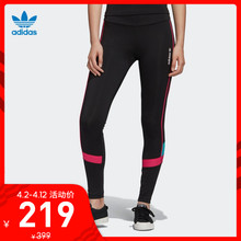 Adidas official website Adidas clover TECH LEGGINGS women's Leggings GC8760