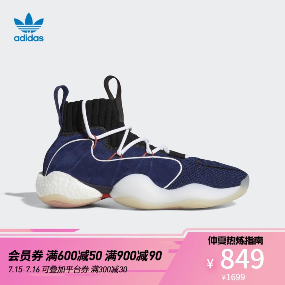 阿迪达斯官方 adidas 三叶草 CRAZY BYW X 男子经典鞋DB2741,降价幅度50%