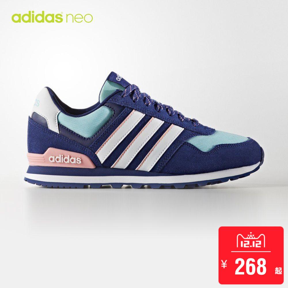 阿迪达斯 adidas neo 女子 10K W 休闲鞋 B74716