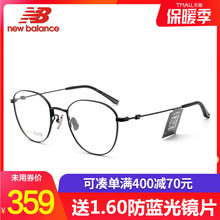 New Bailun spectacle frame super light large frame glasses for men can be equipped with lens fashion female round frame myopia frame nb05168