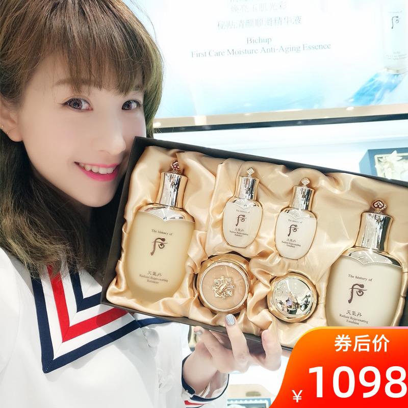 韩国直邮whoo后天气丹套盒华泫水乳霜护肤品套装正品补水女六件套