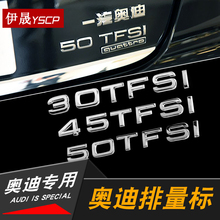 Audi A3/A4L/A5/A6L/A7/A8L/Q3/Q5/Q7 Displacement Mark Tail Audi Car Label Special Refit