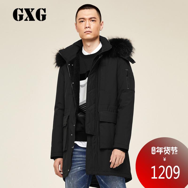 GXG男装 2017冬季商场同款时尚黑色长款连帽羽绒服男#174211379