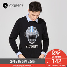 Gxgjeans men's spring youth sweater men's fashion printed round collar knitted sweater leisure trend 18162 0077