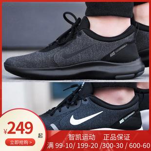 Nike耐克男鞋2020秋季新款赤足轻便透气运动鞋跑步鞋AJ5900-013图片