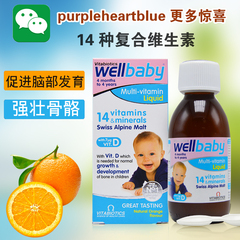 英国Wellbaby Multivitamin Liquid 婴幼儿复合营养液