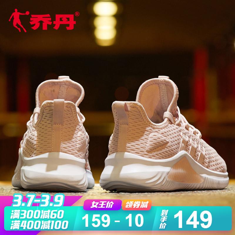 乔丹女鞋跑步鞋运动鞋女2019春季新款休闲鞋轻便透气跑鞋休闲鞋子