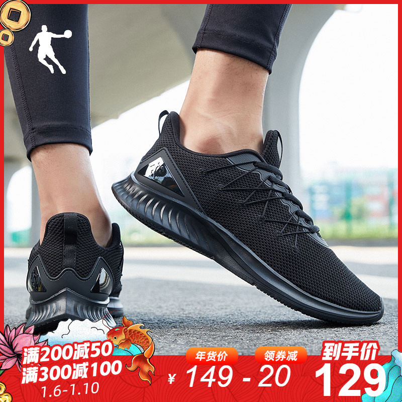 乔丹运动鞋男鞋2019冬季新款男士跑步鞋减震鞋子轻便保暖休闲跑鞋
