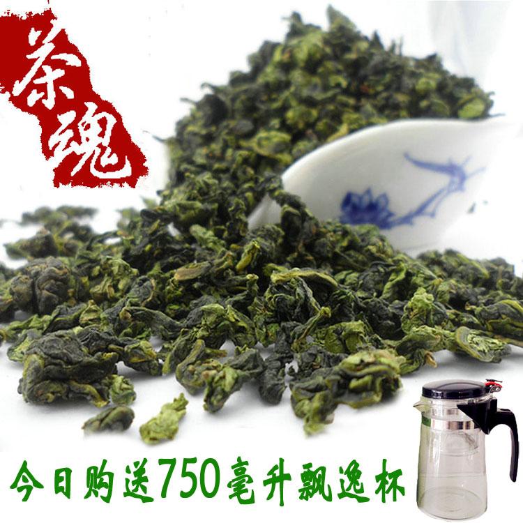 茶叶福建安溪高山铁观音浓香型秋茶经典绿茶茶魂正品500g袋装新茶