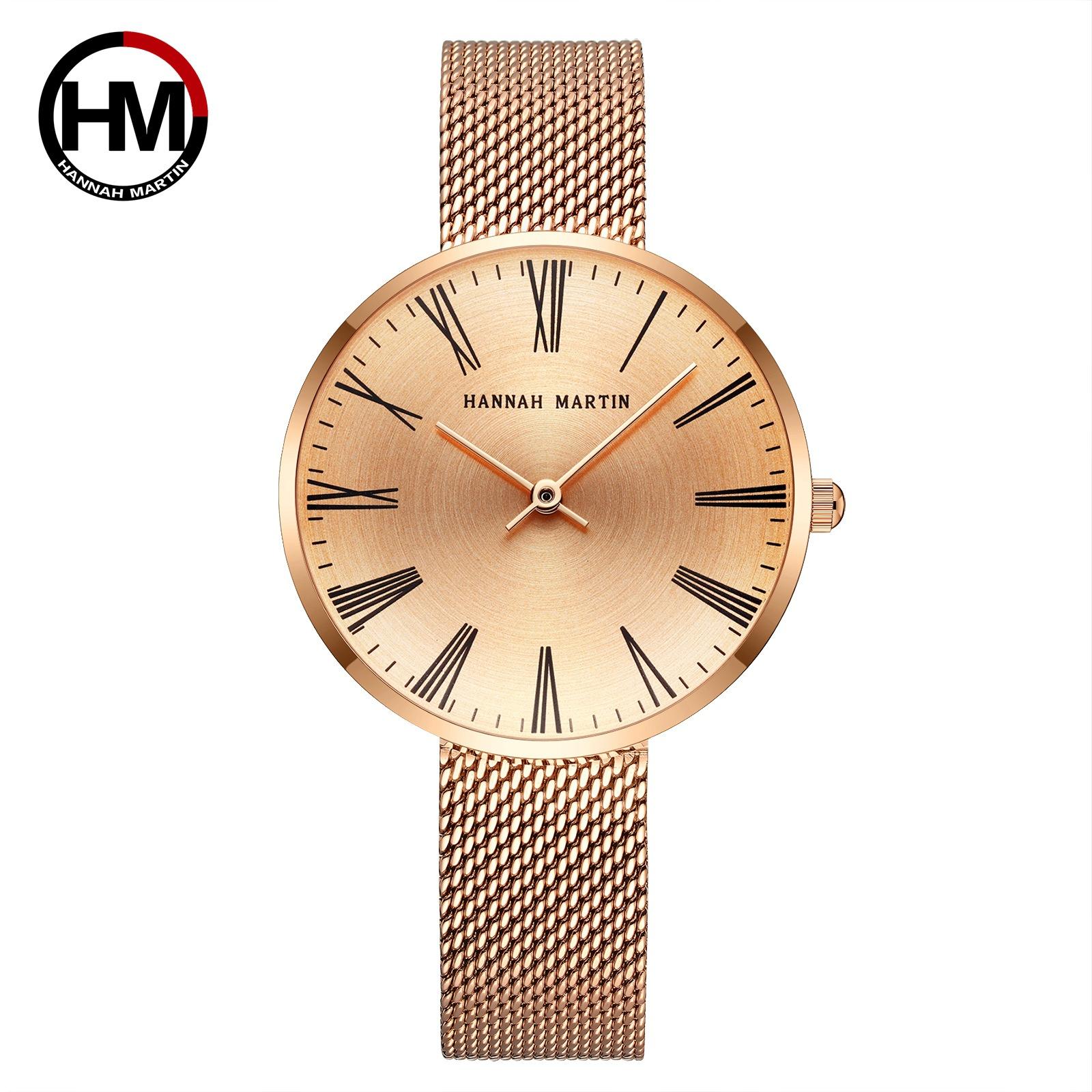 日本美优达女士手表英国小众品牌小太阳流行ins抖音学生潮流手表
