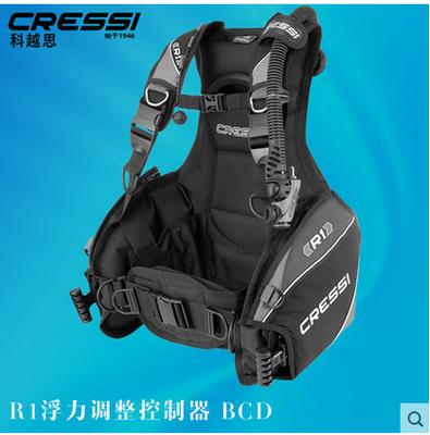 大利CRESSI R1 BCD浮力调整控制器 BC浮力背心 浮力调节器