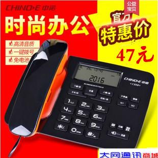 中诺电话机座机C256有绳商务办公电话家用型带来显免电池安装