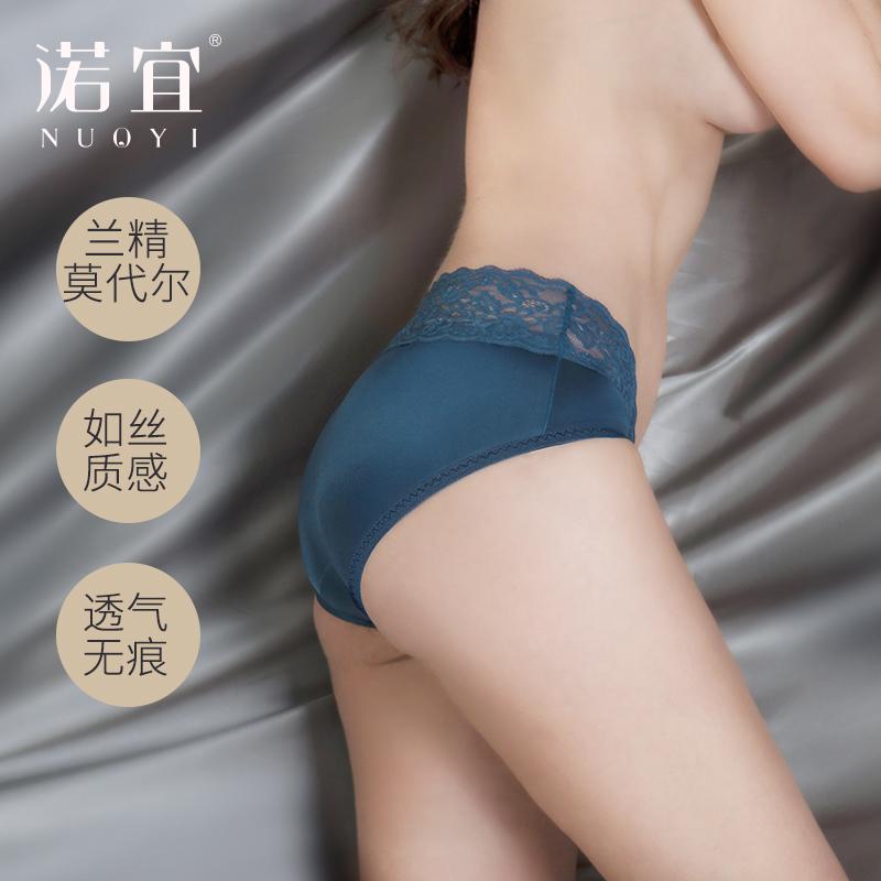 孕妇内裤初期 孕早期莫代尔裆纯棉孕中期孕晚期低腰无痕产后蕾丝