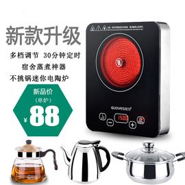 迷你小型电陶炉家用智能电茶炉铁壶泡茶煮茶器非电磁技术小火锅炉