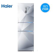 Haier/海尔 BCD-216SDEGU1 216升三门WIFI冷藏冷冻小冰箱电脑智能